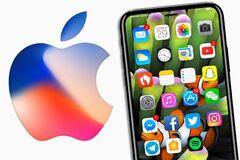 Новые iPhone не помогли: Apple пострадала из-за шокирующих цен на смартфоны