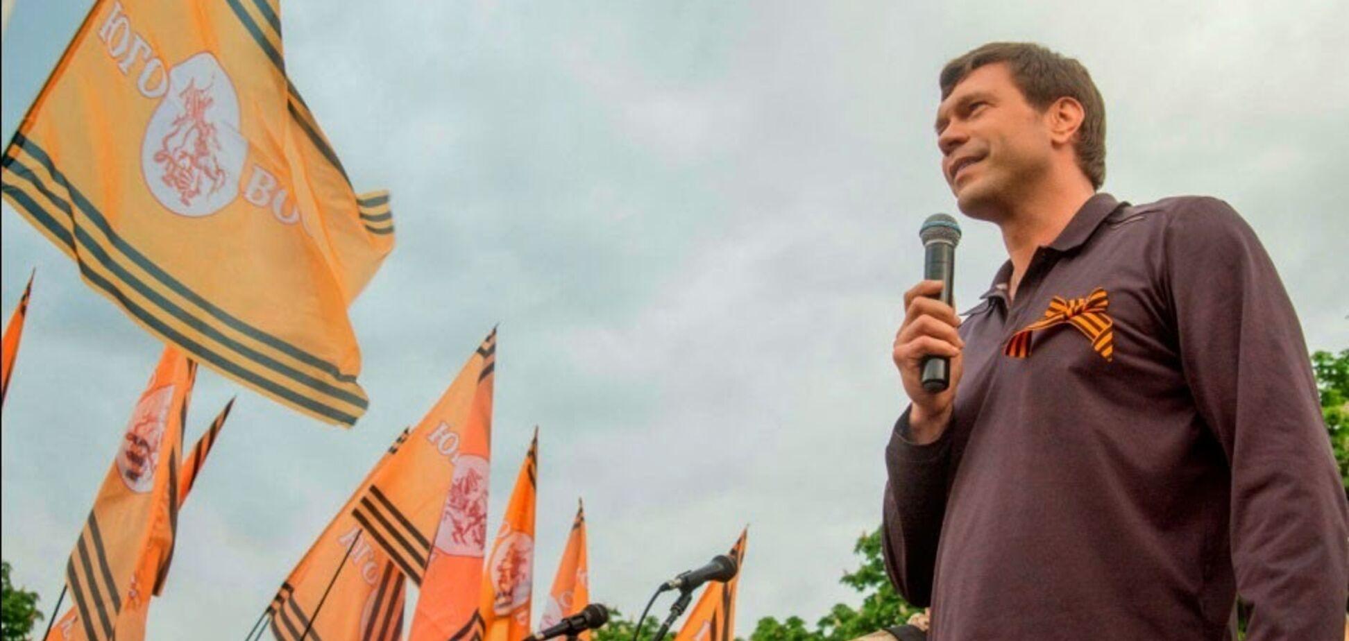 Перший заступник Пригунова Святослав Олійник був адвокатом Царьова: заява одіозного регіонала