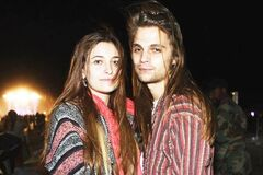 Дочь Майкла Джексона собралась замуж