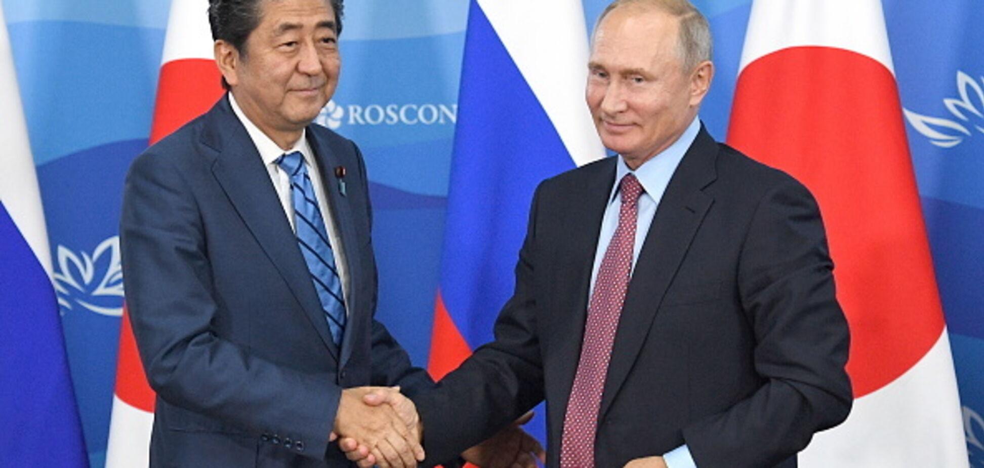 Питання Курил: Японія анонсувала ''нову еру'' відносин із Росією