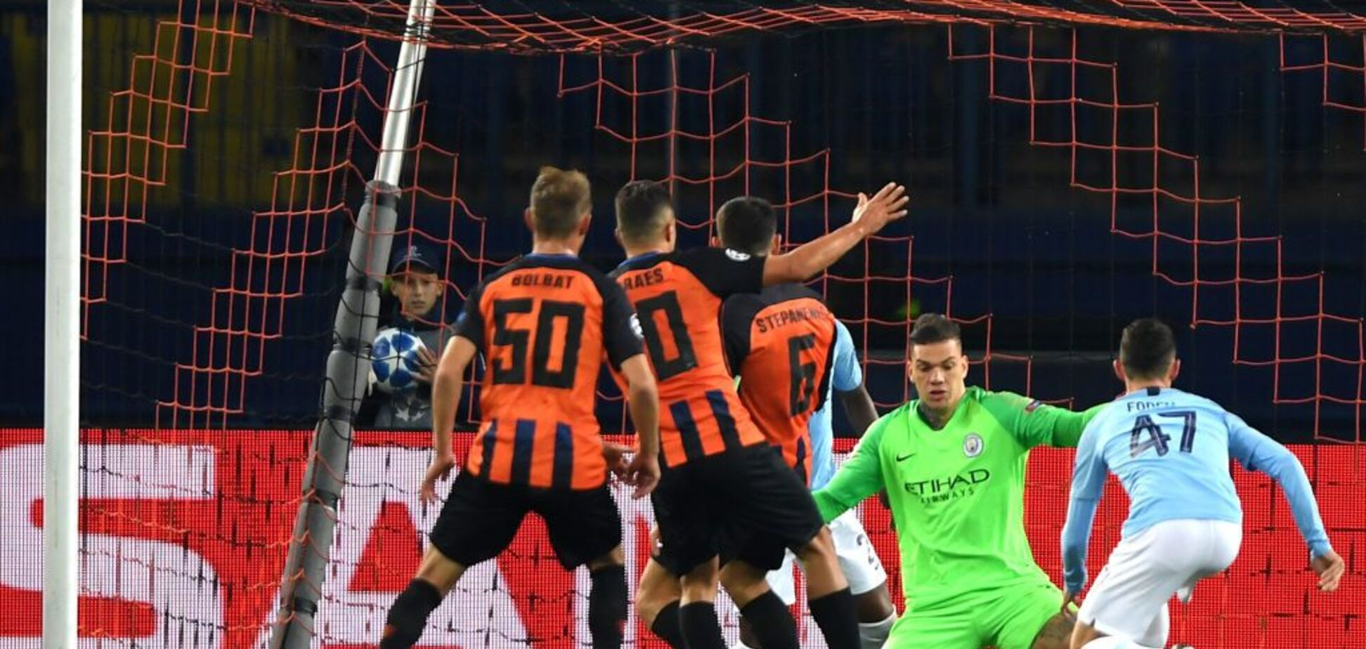 'Шахтар' — 'Манчестер Сіті': огляд матчу