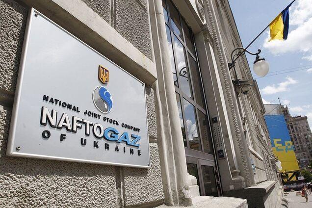 Украина снижает тарифы на транзит газа для агрессора: кому выгодно банкротство ГТС?