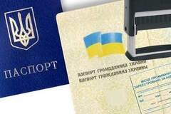 В Украине заменят прописку регистрацией: что изменится