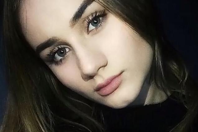 Аліна Керова
