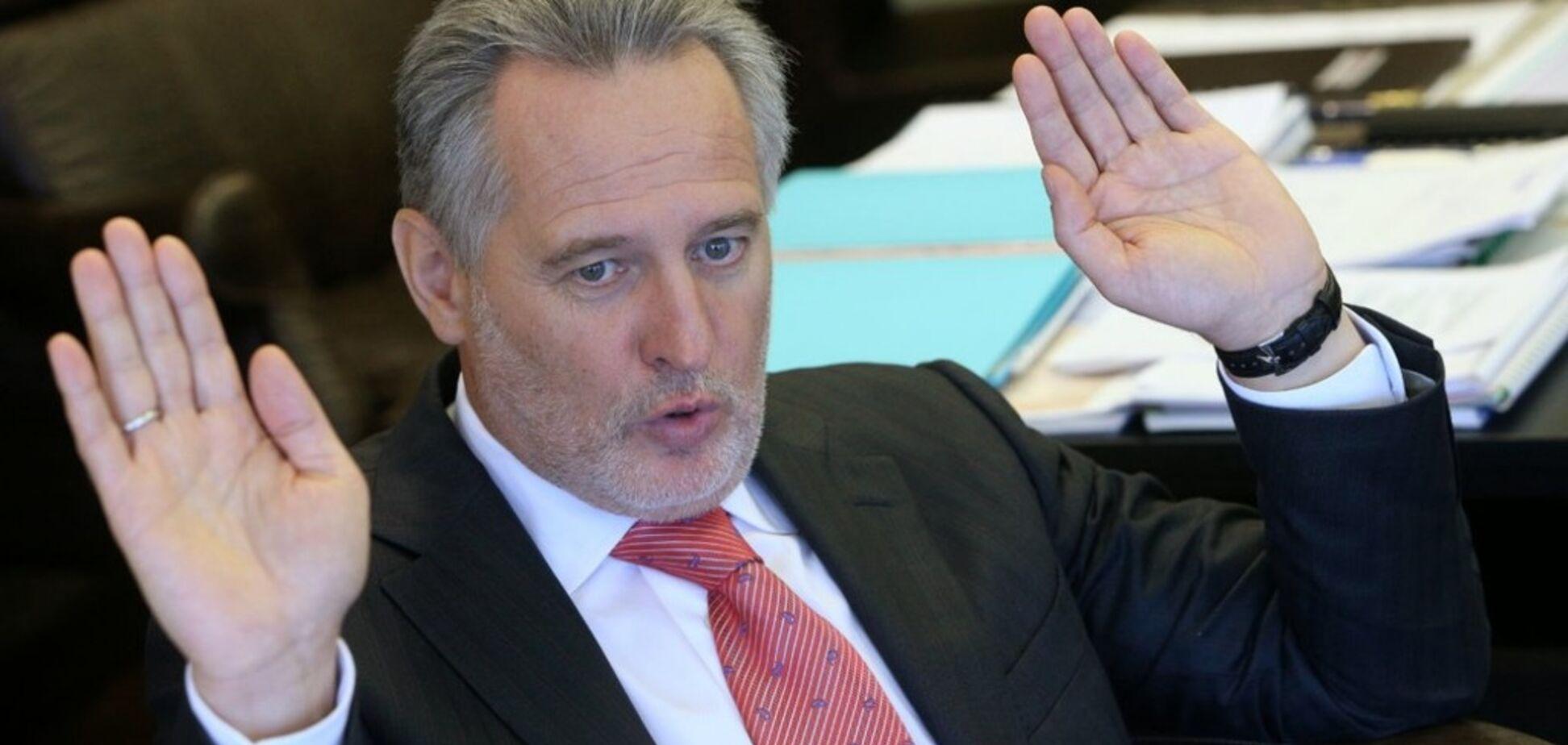 В ожидании эпохального события: Суд ЕС готовится вынести вердикт по делу Фирташа