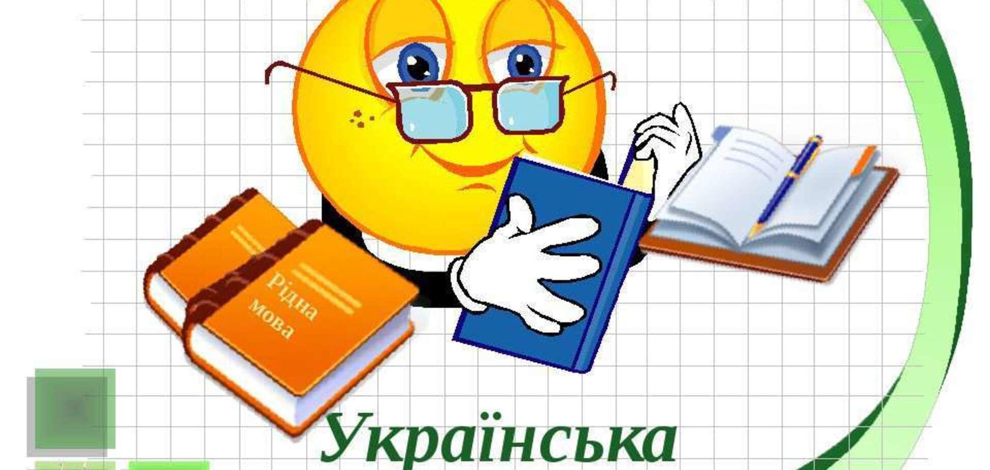 Увесь публічний простір має бути виключно на українській