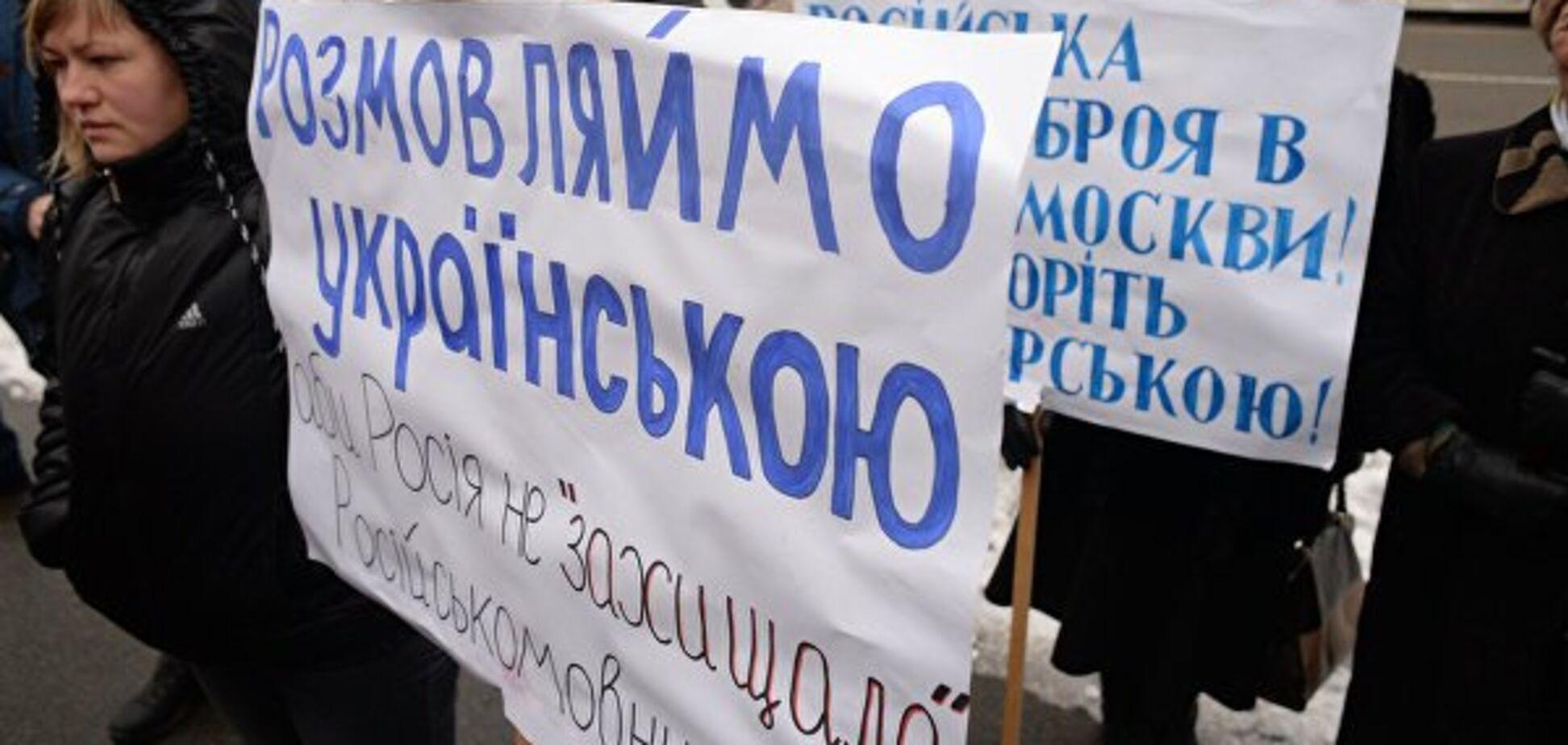В Украине отказываются от русского языка: кто на очереди