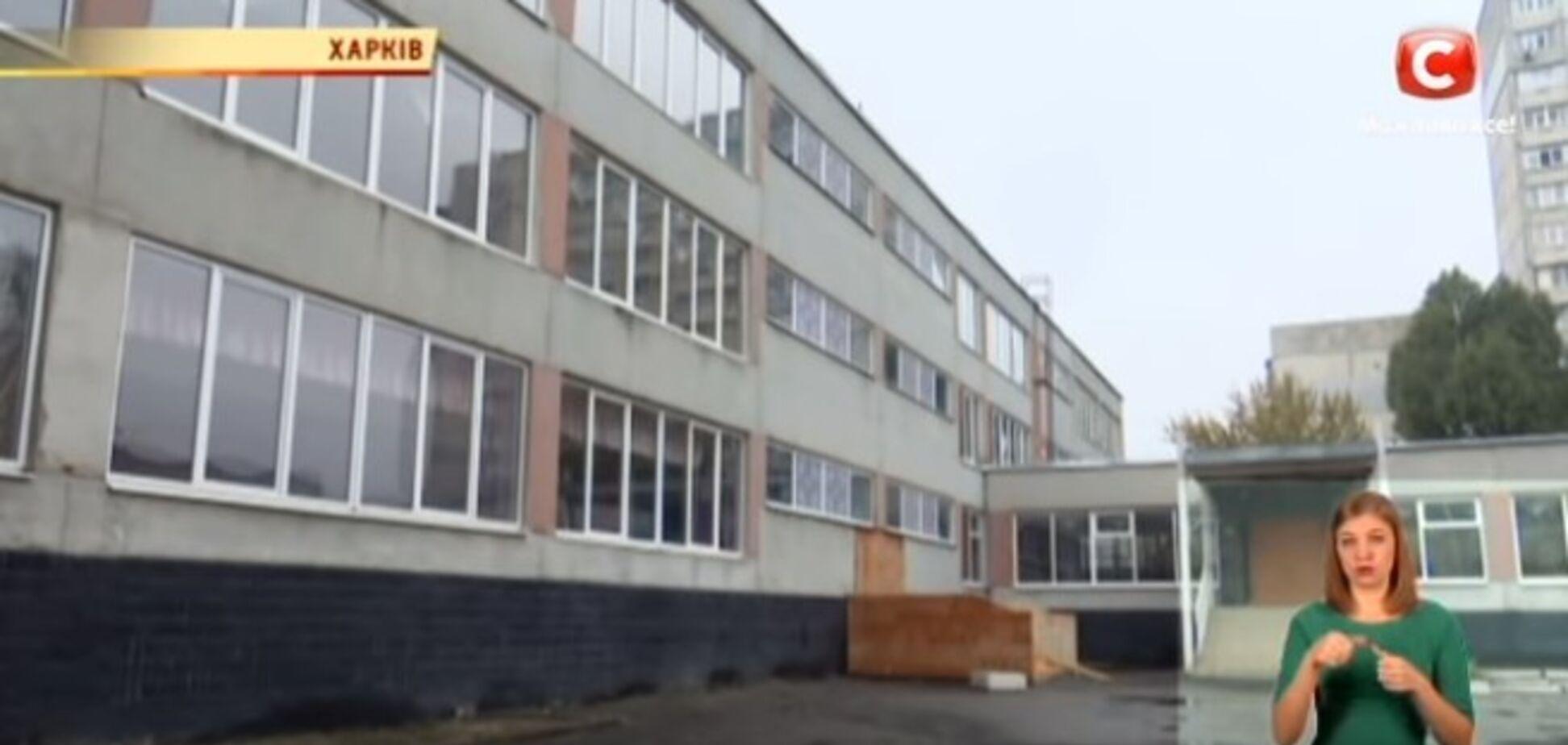''Пішли проти колективу'': у скандалі про цькування у школі Харкова з'явився новий бік