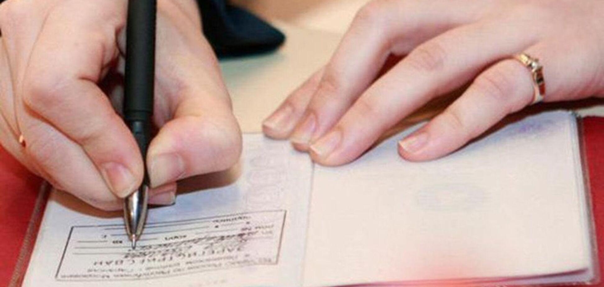 Скасування прописки в Україні: юрист роз'яснив деталі