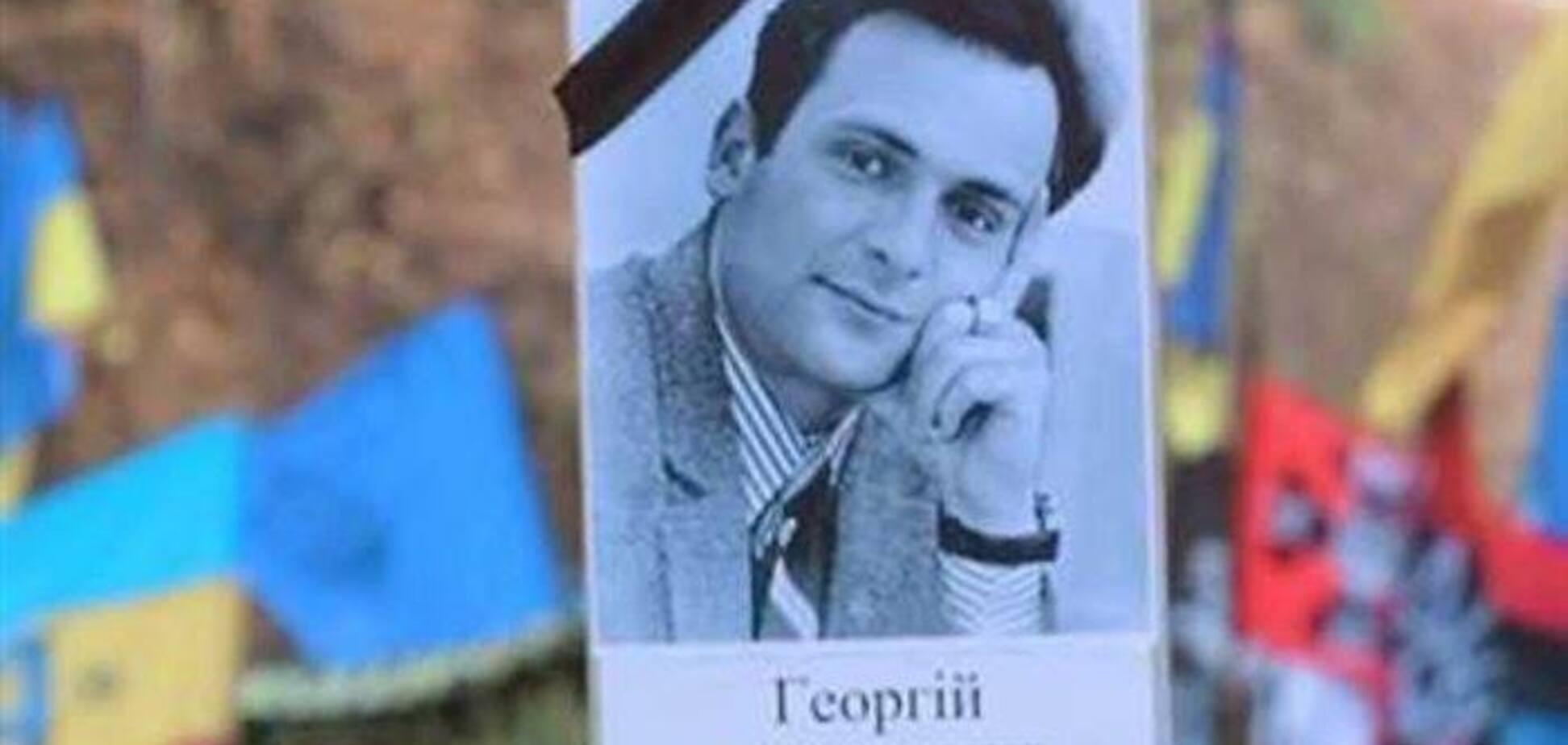 Убийство Гонгадзе: прокуратора взялась за топ-чиновников
