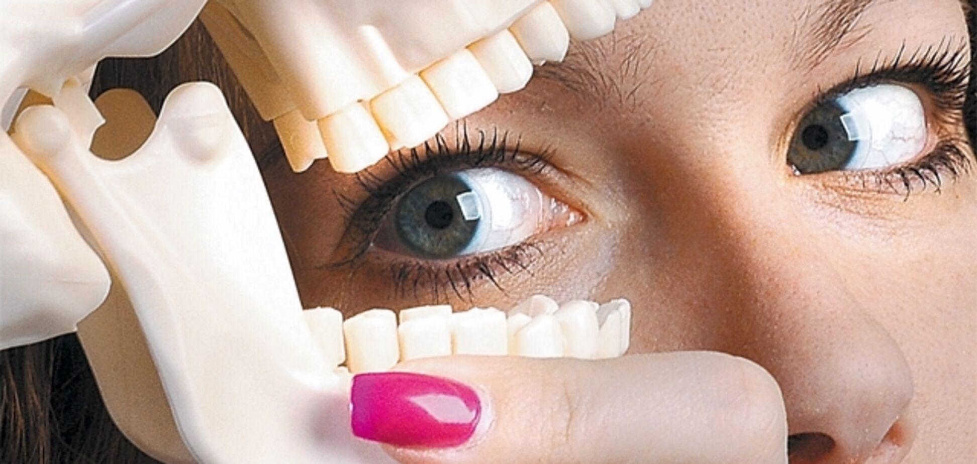 Як лікувати зуби мудрості: названі прості поради