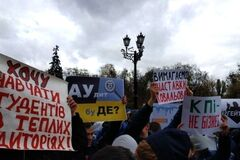 В известном университете Украины студенты устроили бунт: видео