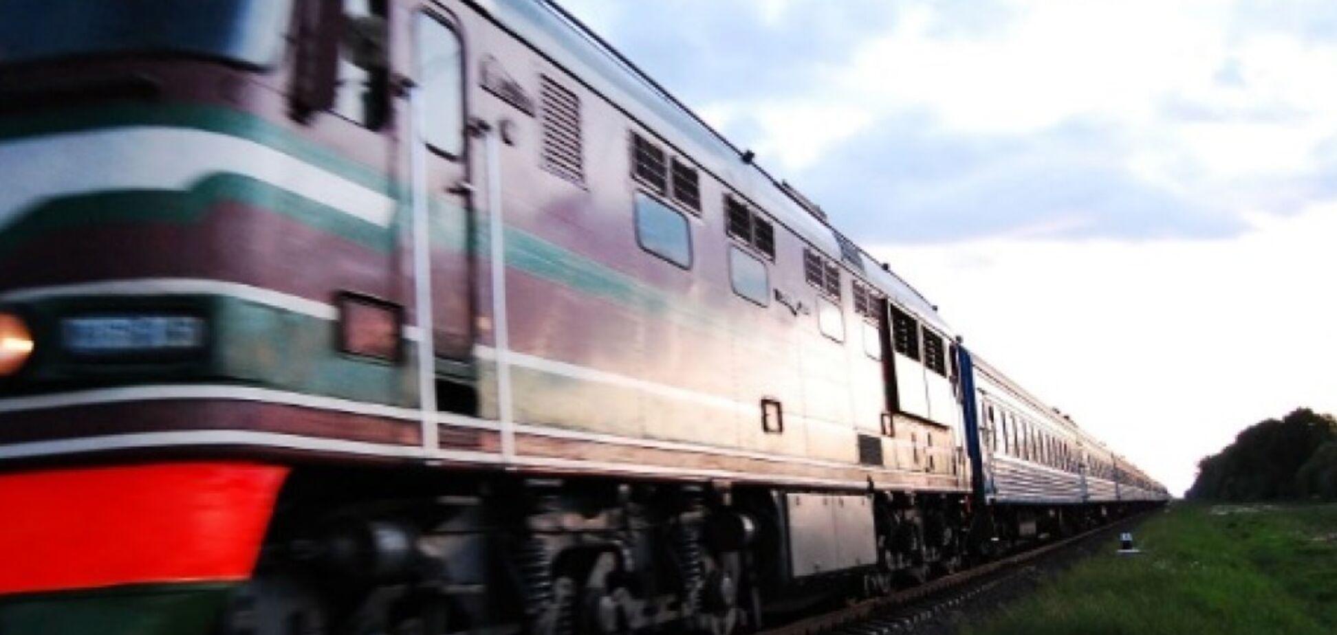 ЧП с поездом