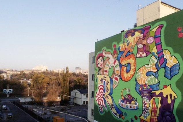 На известной фабрике Киева появился красивый мурал: фотофакт