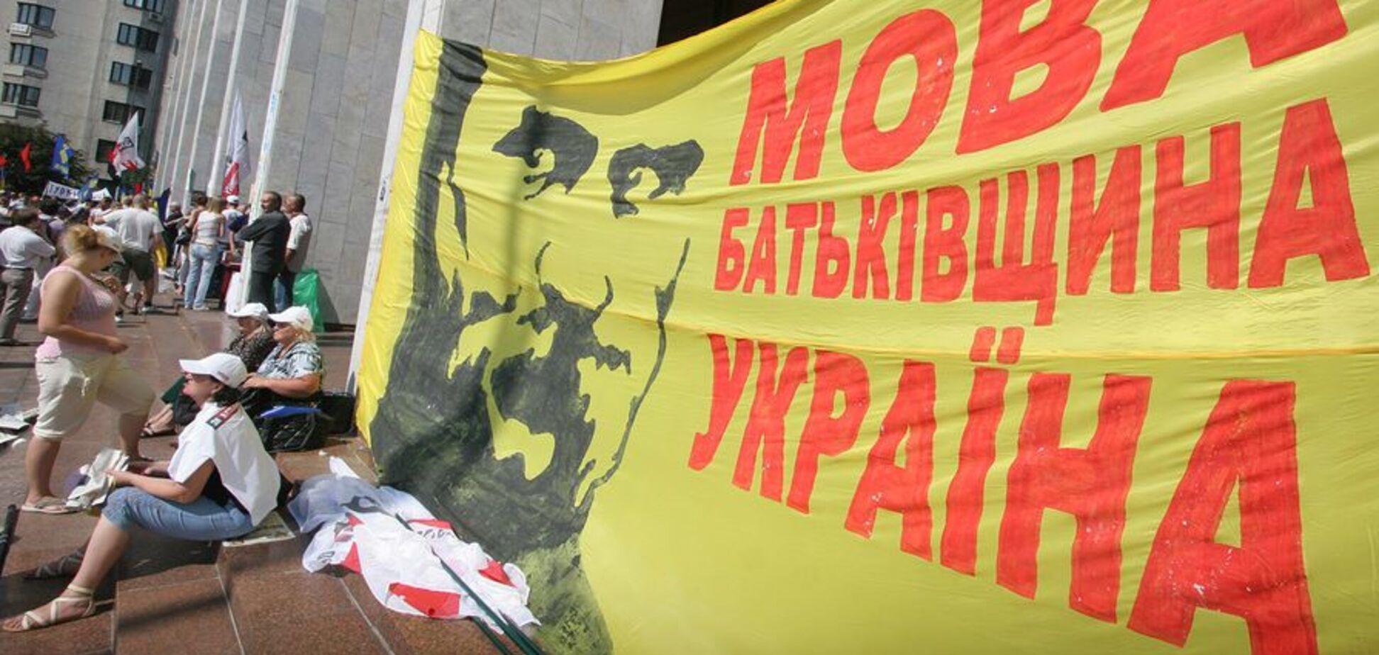 Регион Украины отказался от русского языка: что известно