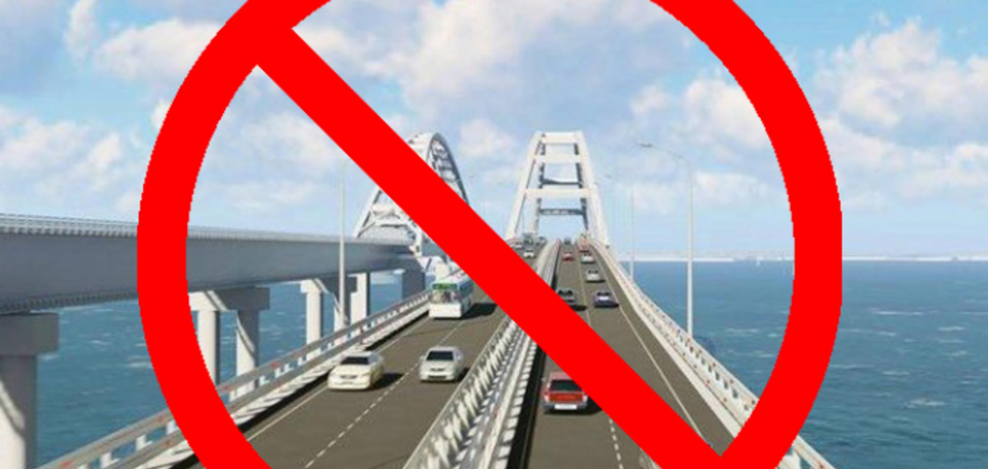 Крымский мост: международник раскрыл план Евросоюза