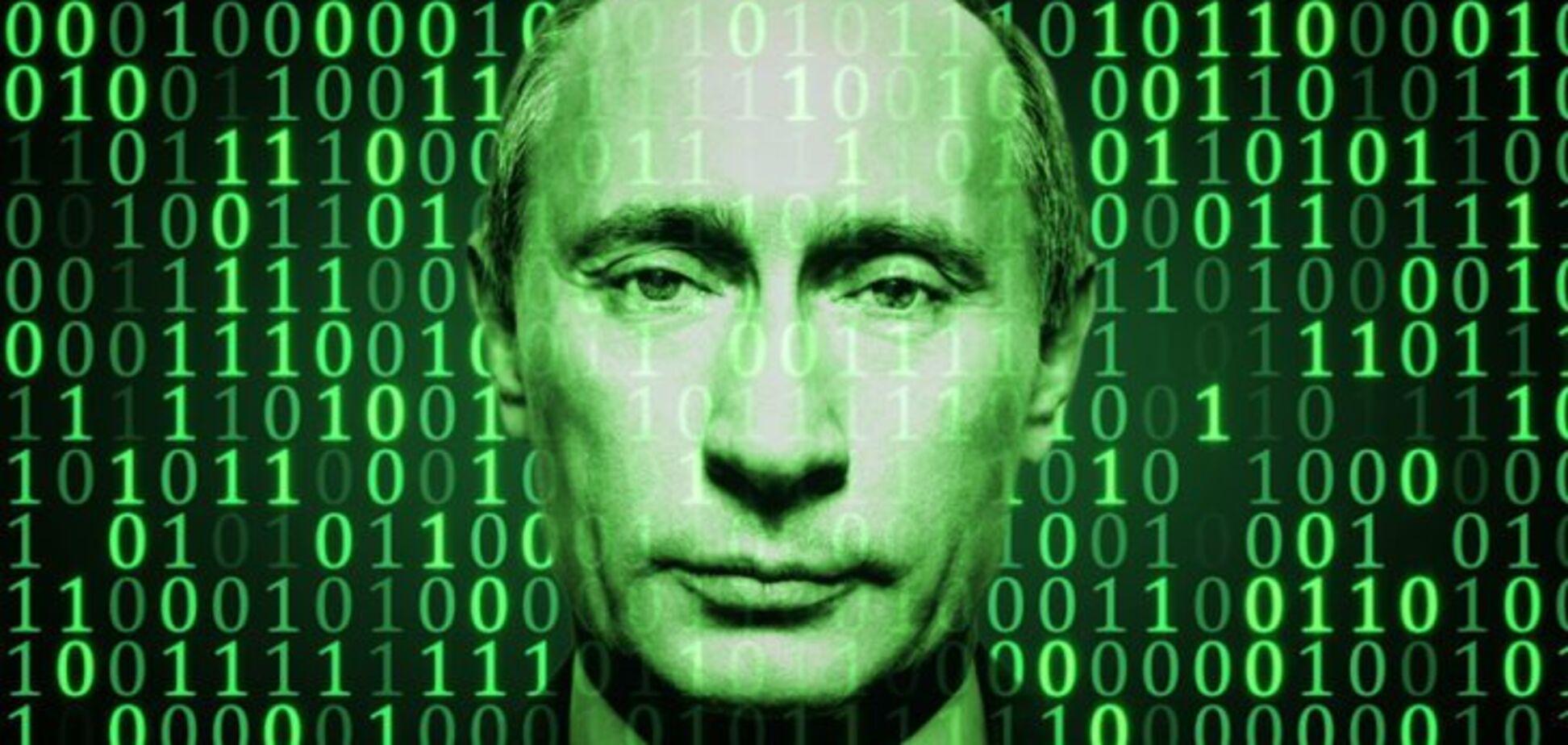 Кибератаки России: эксперт назвал главную мишень в Украине