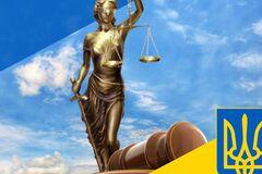 Новое правосудие: юристы оценили результаты судебной реформы в Украине