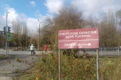 Місто-катастрофа: з'явилися нові фото і відео з Армянська