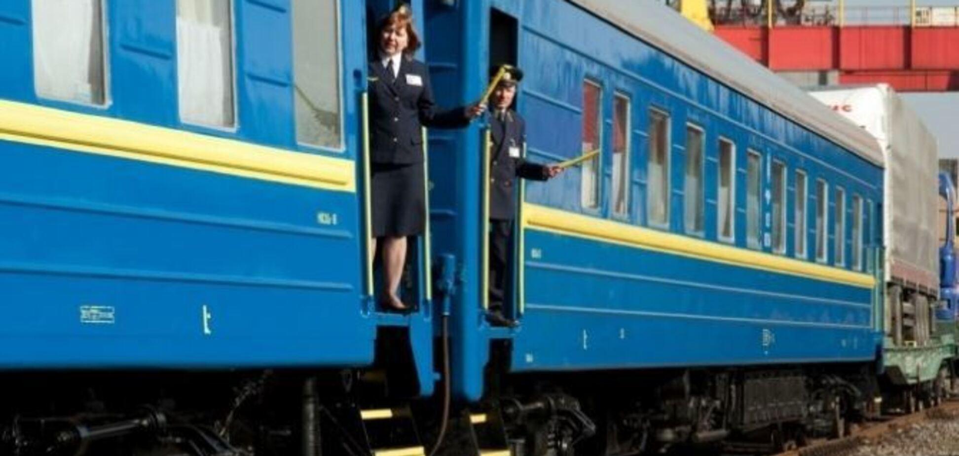 ''Минет от проводника'': пассажир рассказал интимные подробности скандала с ''Укрзалізницею''