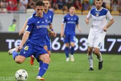 'Динамо' потерпело сенсационное поражение в Премьер-лиге Украины