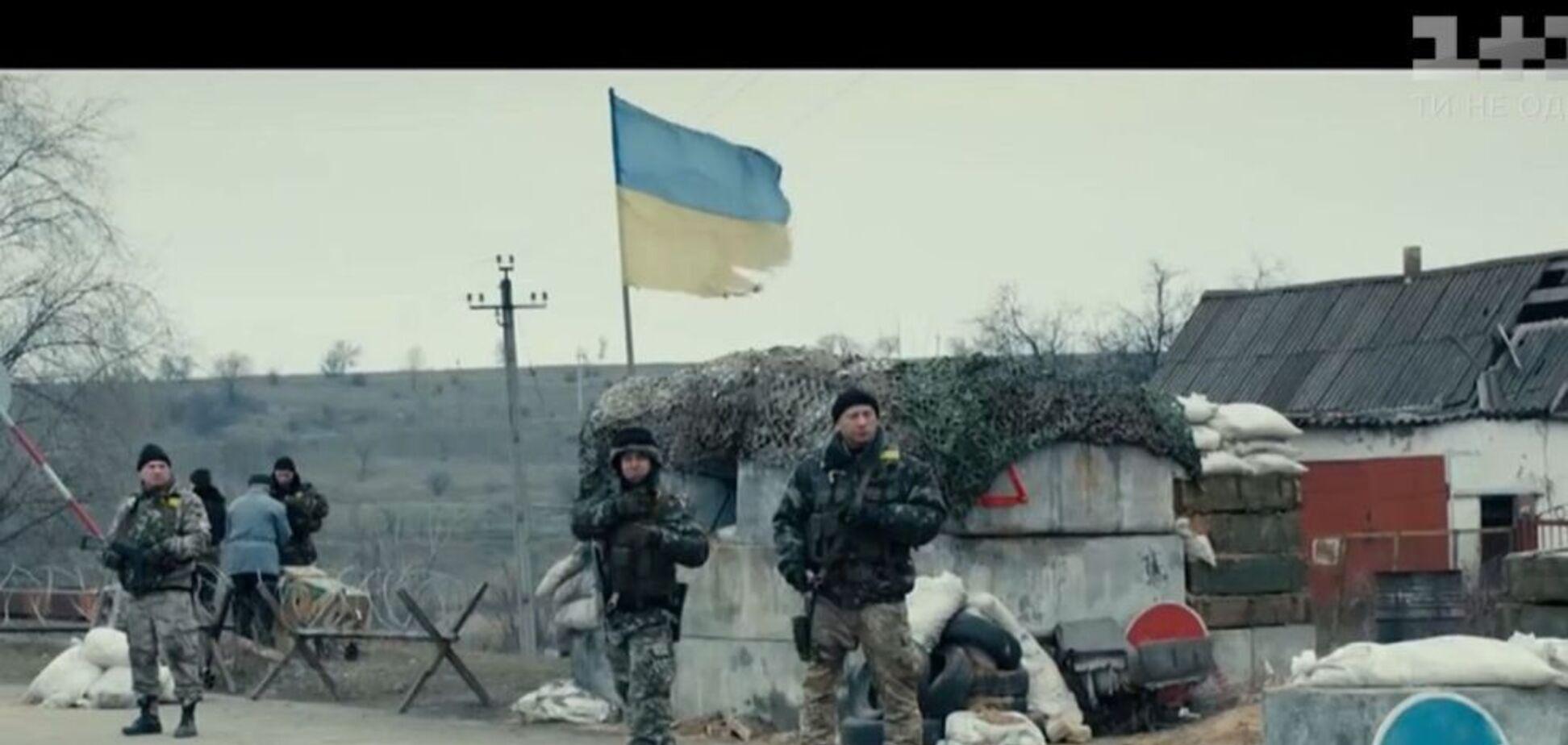 Никогда не прощай нас, Украина!