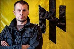 ''Расовое очищение нации'': украинцы высказались о скандальном призыве Билецкого
