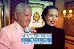 Анатолий Кинах | Business Lunch с Анастасией Рагимовой