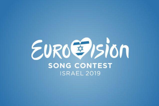 Ізраїль назвав слоган ''Євробачення-2019''