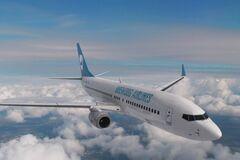 Британцы запустят первый в мире пивной авиарейс