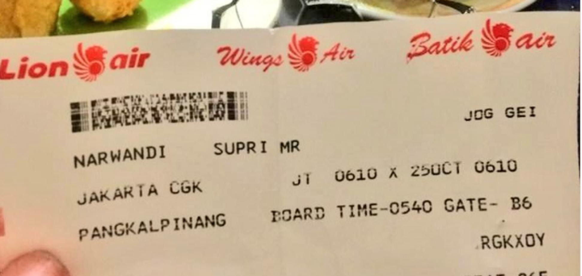 ''Начинает трясти'': счастливчик чудом спасся от смерти на Boeing 737