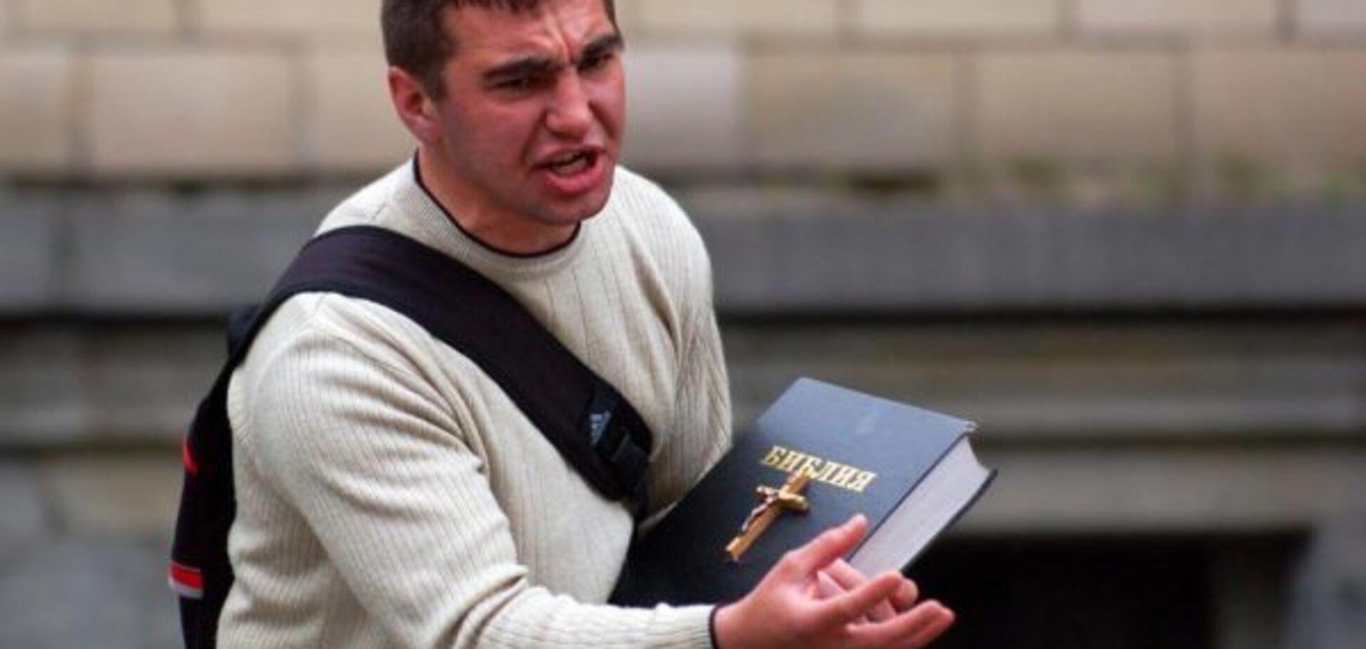 Як у Росії: у ''ДНР'' заборонили ''Свідків Єгови''
