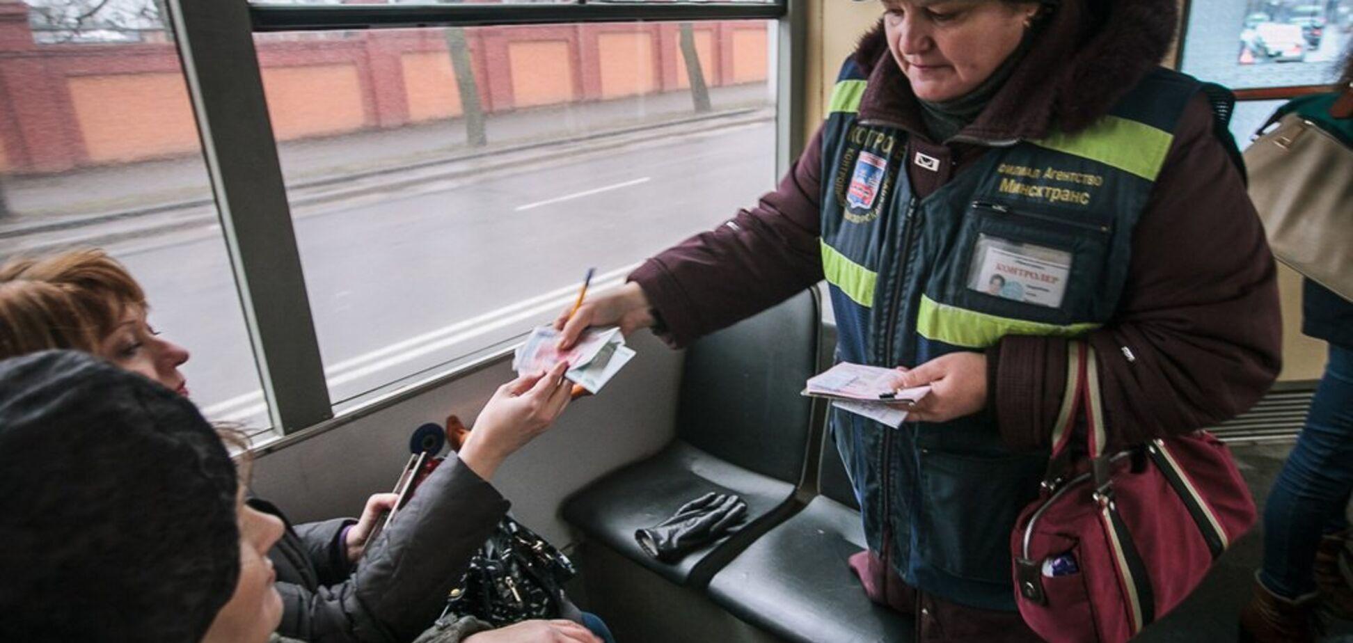 'Як конвой': українка розповіла про хамський інцидент із контролером у Києві