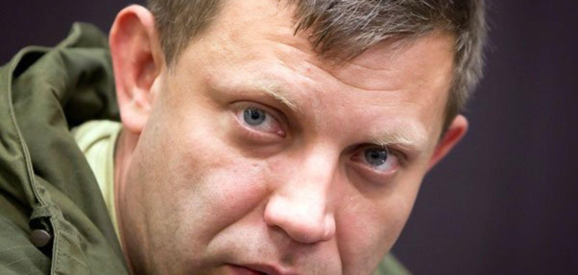 ''Жив на широку ногу'': оприлюднено цікавий факт про вбитого Захарченка