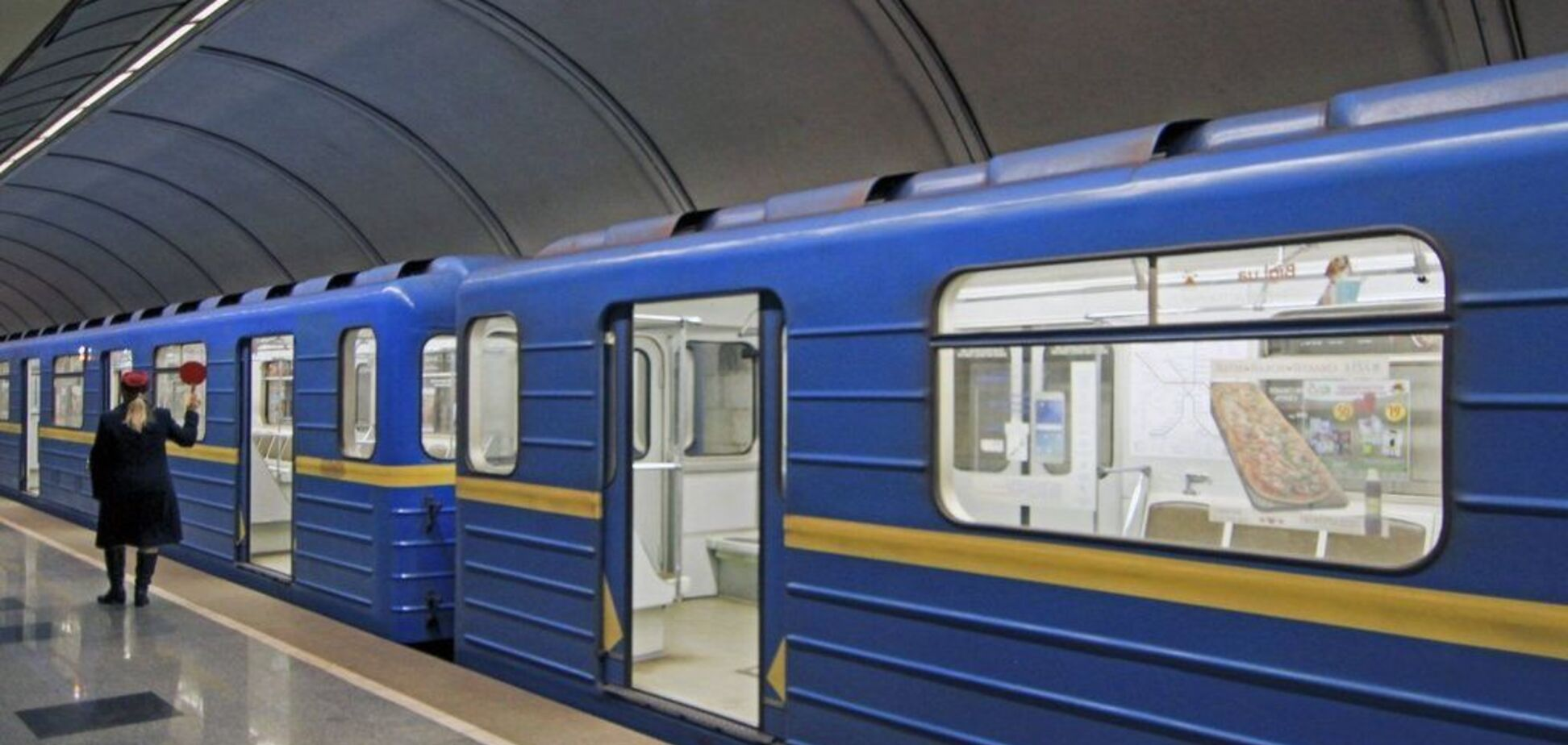 І на Троєщину, і на Виноградар: у 80-х у Києві планували масштабне будівництво метро