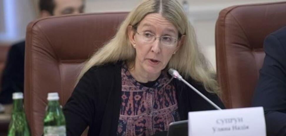 ''Это геноцид украинцев!'' Почему Рада взбунтовалась против Супрун