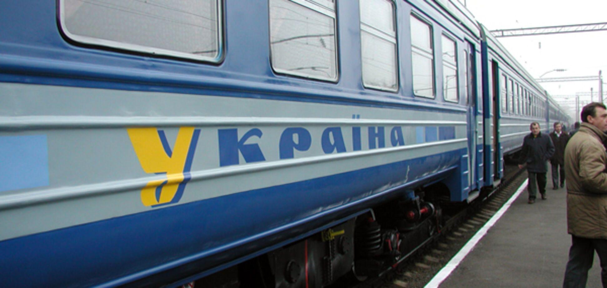 В поезде Львов-Запорожье произошло смертельное ЧП: что известно
