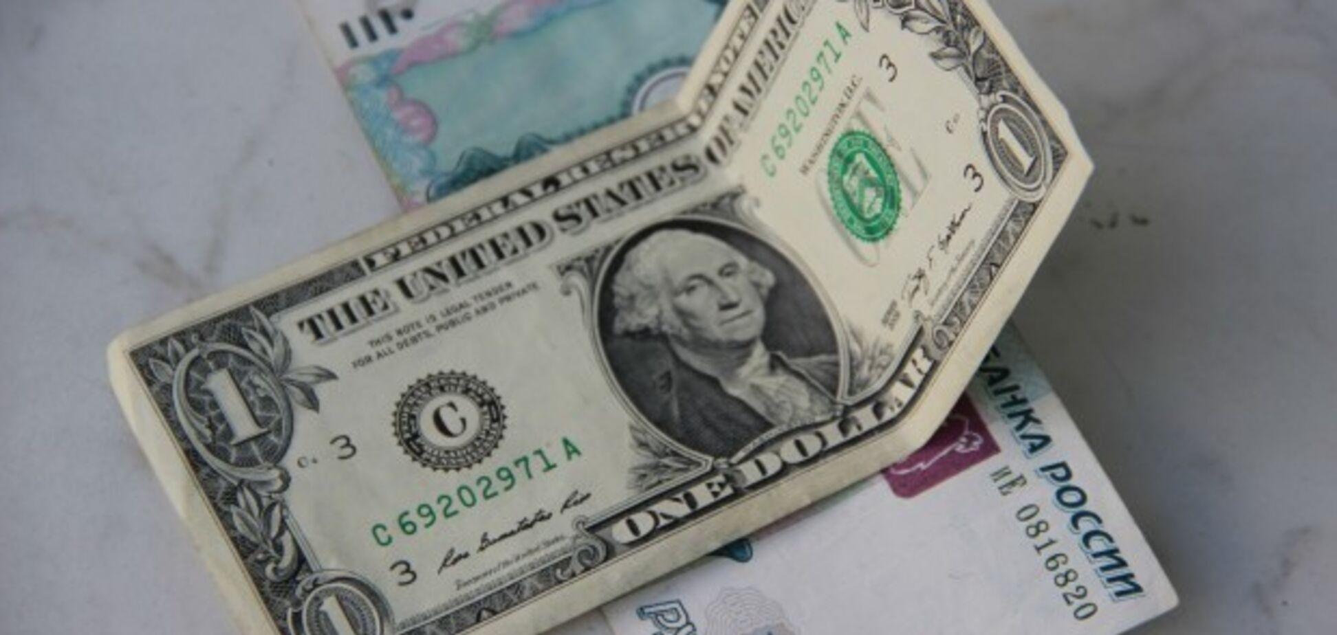 Россия приготовила план отказа от доллара