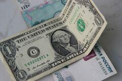 Росія приготувала план відмови від долара