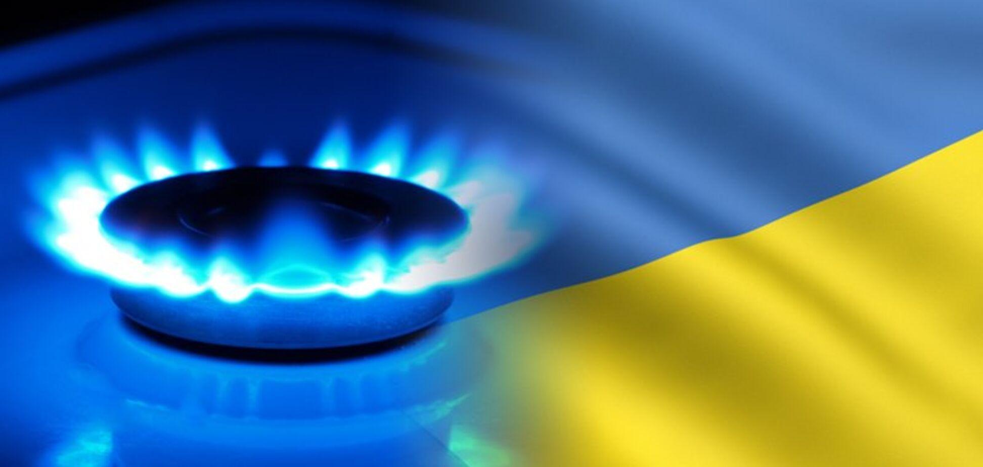 Хватит ли Украине газа на зиму? Появился утешительный прогноз