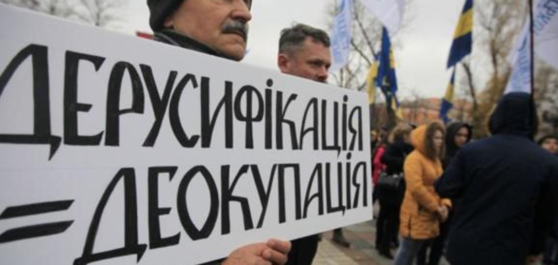 Языковой инспектор и штрафы: Рада готовит повальную украинизацию