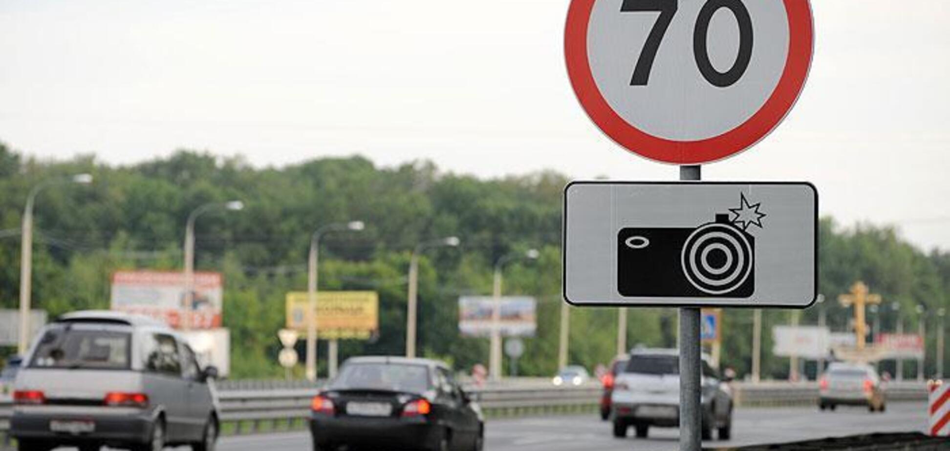 В Украине введут фото- и видеофиксацию на дорогах: Кабмин дал ''зеленый свет''