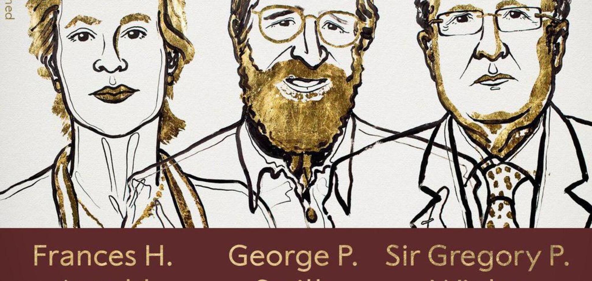 Нобелівську премію з хімії дали за відкриття у сфері еволюції