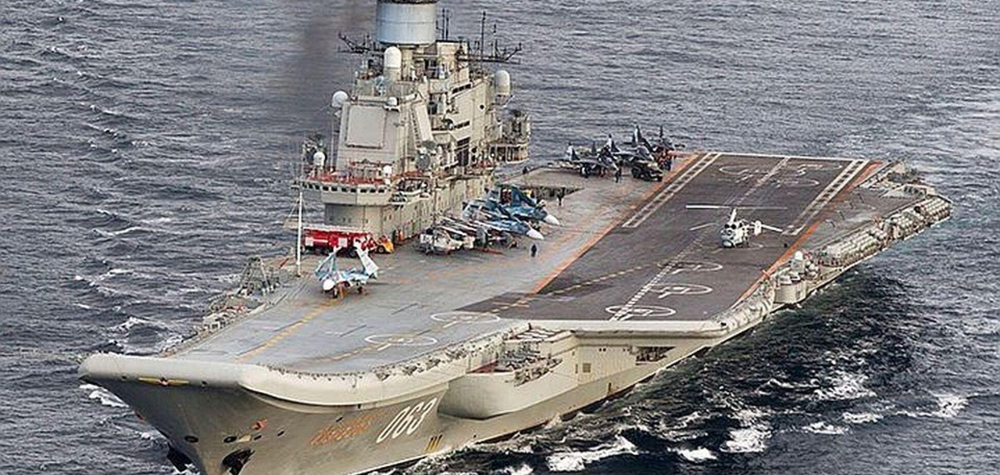 ЧП с 'Адмиралом Кузнецовым': стала известна причина