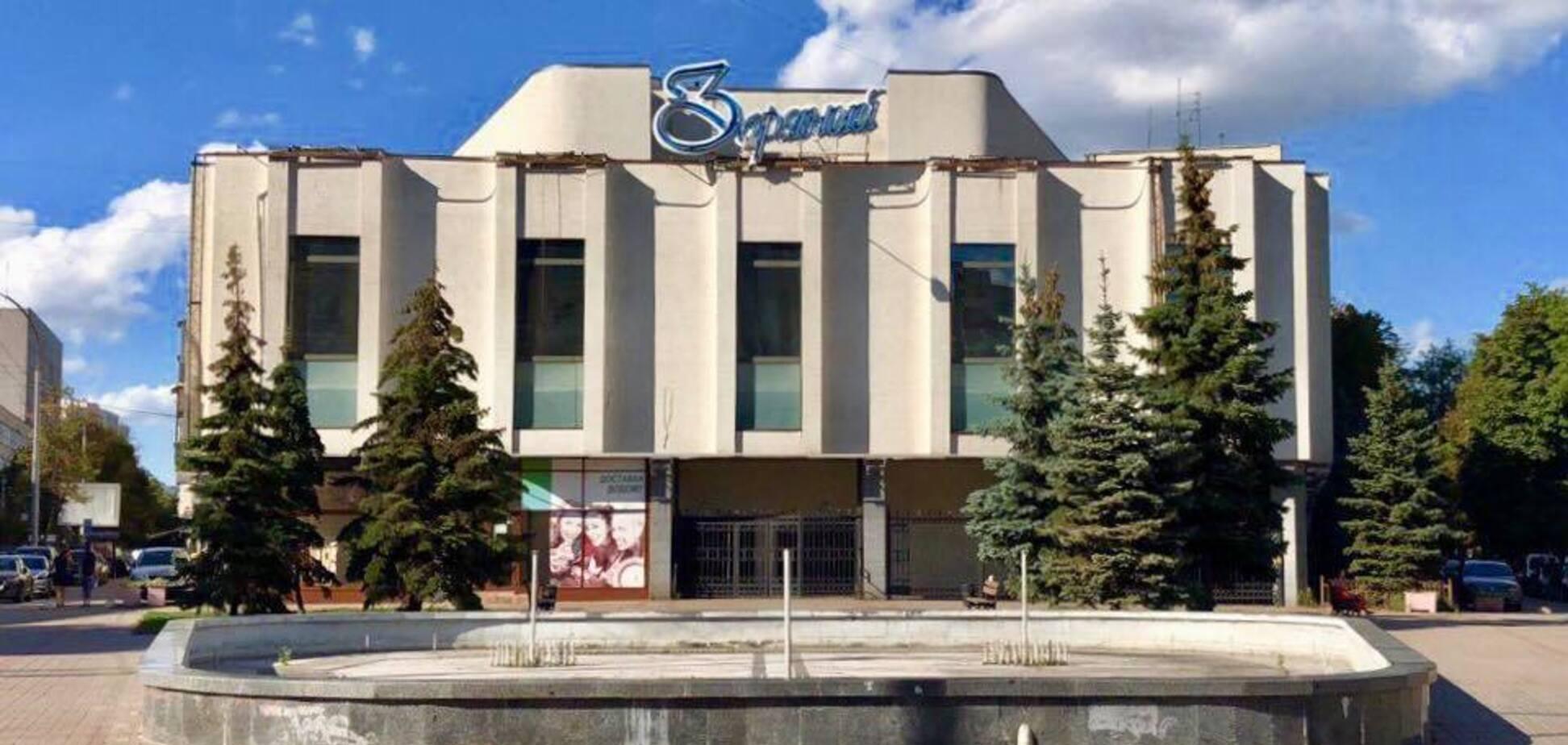 ''Вдалося врятувати'': Києву повернули фонтан біля кінотеатру ''Зоряний''