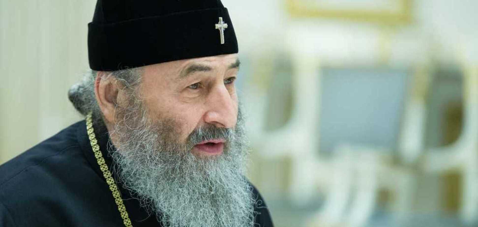 Онуфрія не пустять на вирішальний собор щодо Томосу — УПЦ КП