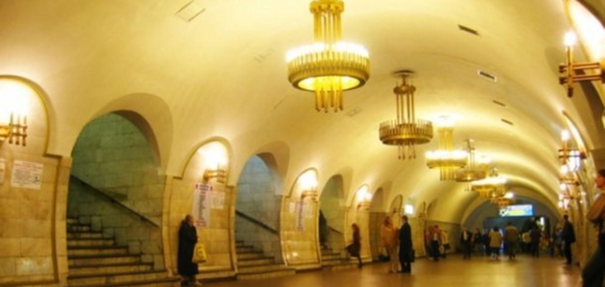 У Києві екстрено закривали одну з центральних станцій метро: що трапилось