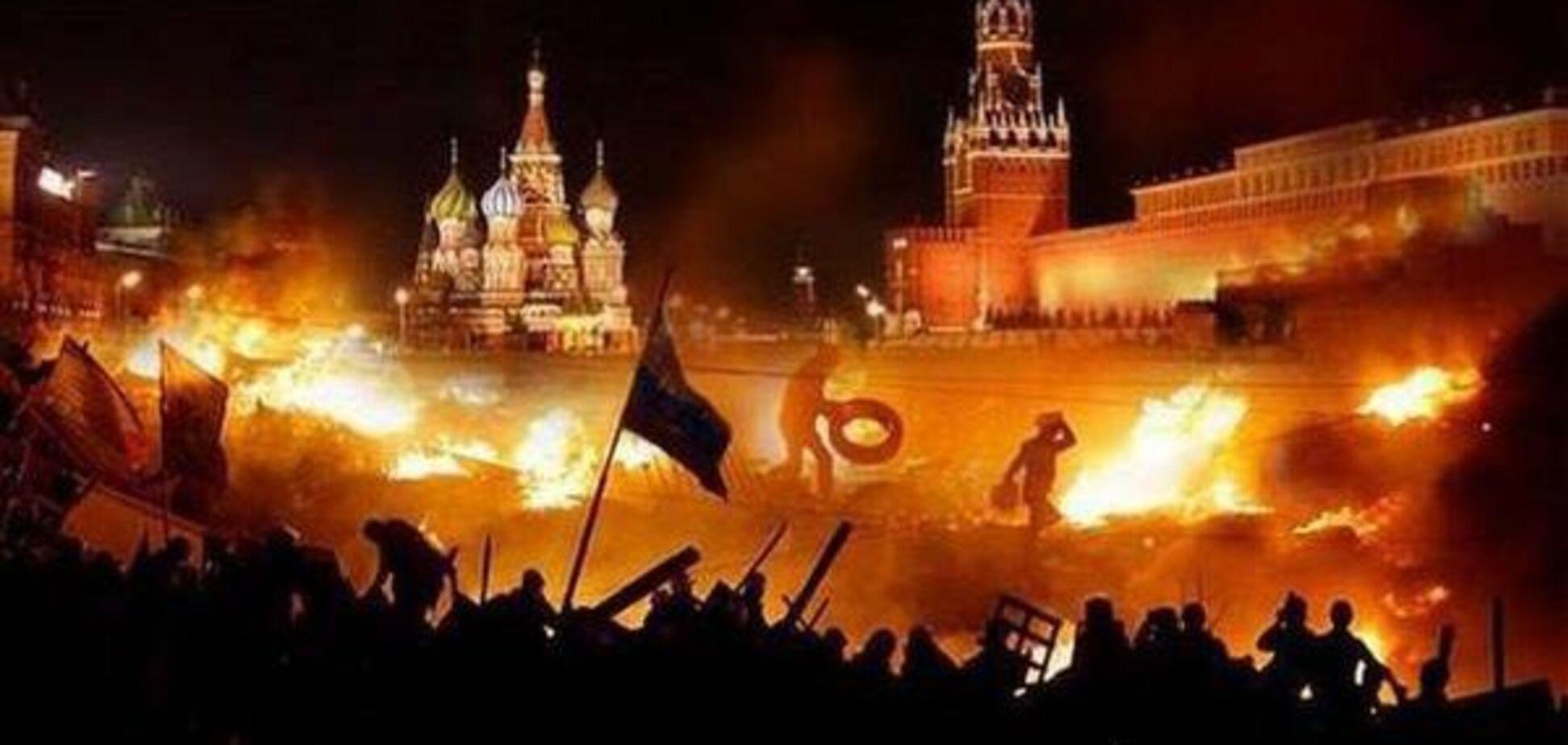 ''По советскому сценарию'': России предрекли окончательный развал