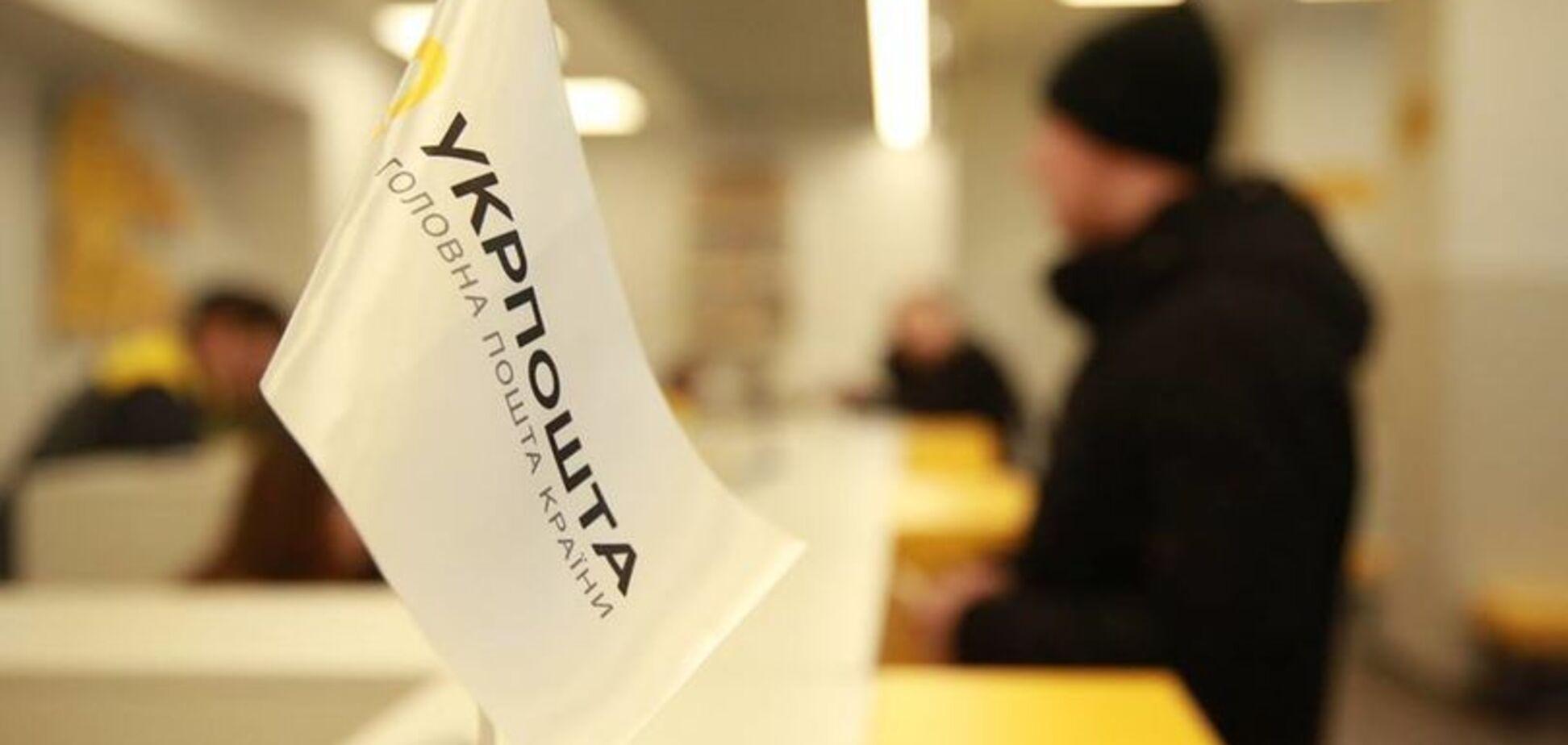 ''Миллионы украинцев без денег'': что будет после отказа 'Укрпочты' доставлять пенсии