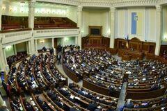 NewsOne і '112 Україна' — закрити! Рада звернулася до РНБО